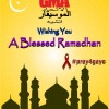 Wishing You A Blessed Ramadhan