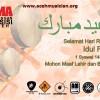 Selamat Hari Raya Idul Fitri 1 Syawal 1345 H