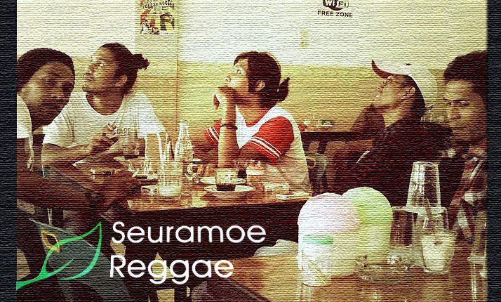Seuramoe Reggae