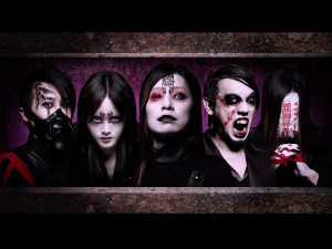 Chthonic - www.chthonic.org