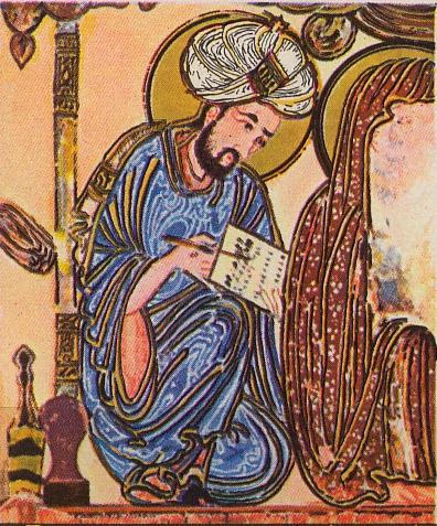 Al-Kindi-1