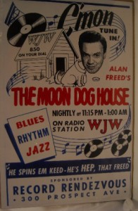 alan freed picture1